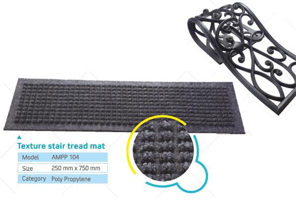 texture stair tread mat